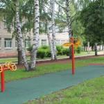 yaroslavskii gerontologicheskii centr