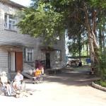 krasnokamskiy dom-internat