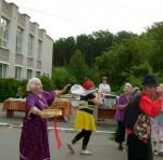 verchne-kurinskiy gerontologicheskiy centr